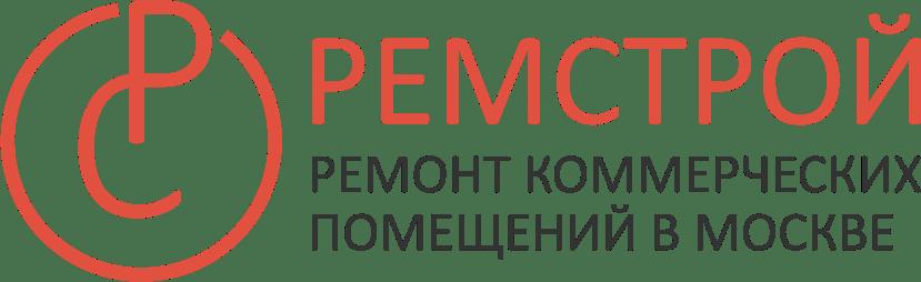 Ремонт офисных и коммерческих помещений в Москве