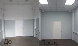 Косметический ремонт нежилых помещений в Москве и области от 10 кв.м.